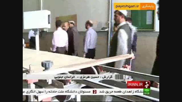 امضای تفاهم نامه همکاری میان افغانستان و خراسان جنوبی