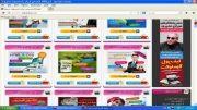 فروشگاه اینترنتی متنوع با لوازم جدید وزیبا