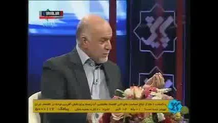زنجانی دو میلیارد دلار و 800 میلیون را نابود کرده است!