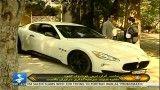 مازراتی؛ گران ترین خودروی ایران