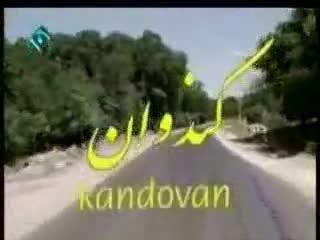 تاریخ روستای توریستی کندوان آذربایجان با 6000 سال قدمت