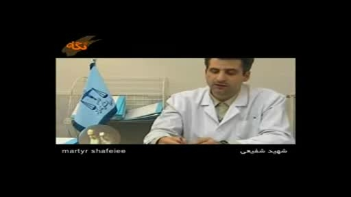 شهیدی با جنازه سالم بعد از 16 سال