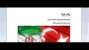 آموزش زبان ترکی استانبولی-1