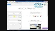 آموزش تصویری ساخت ایمیل در گوگل