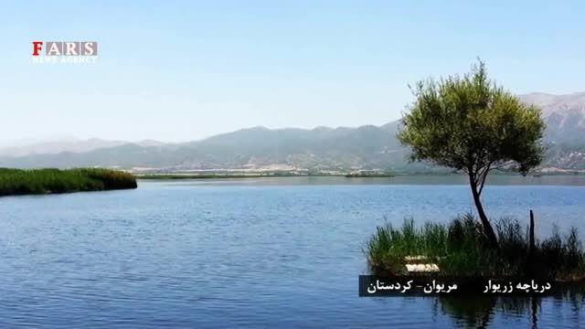 ۱۴ منطقه بکر ایران برای سفر های نوروزی/ ادامه در متن