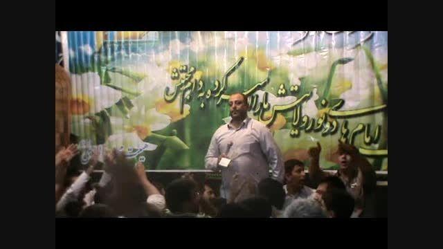 کربلایی هادی باقری - ولادت امام هادی (ع) - سال 94