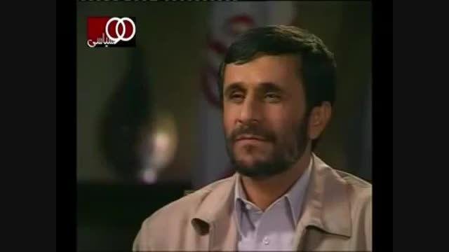هاله نور آقای احمدی نژاد