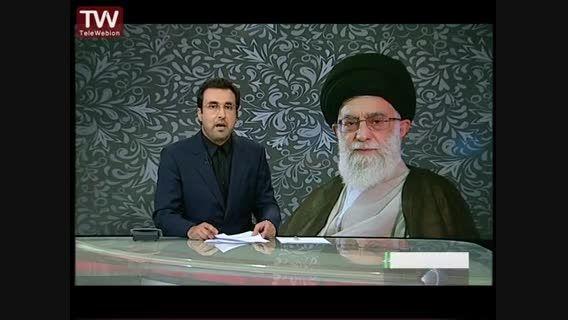 پیام رهبری به مناسبت فاجعه منا و اعلام عزای عمومی