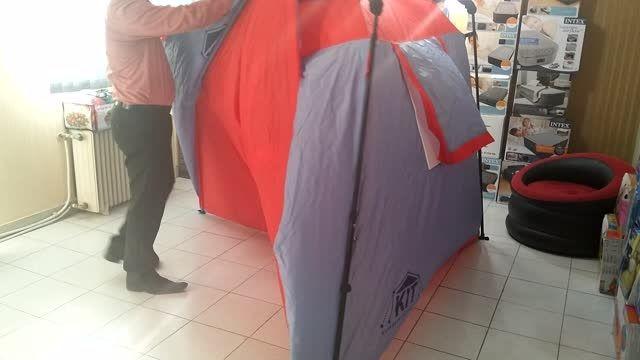 چادر مسافرتی kit