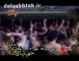 حاج حسن خلج-جانش به لب رسیده-ش امام عسکری1390-03