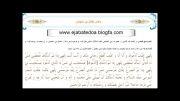 ترجمه وتحلیل دعای مقاتل ابن سلیمان
