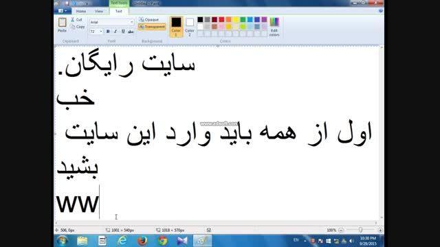 ساخت یک وب سایت کاملا رایگان به زبان فارسی.قسمت اول.