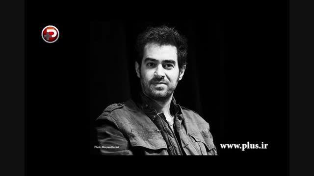 شهاب حسینی در کنار رضا یزدانی می خواند...