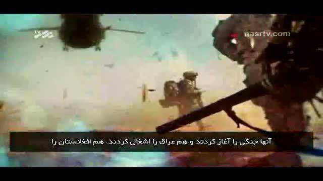 طرح پنتاگون برای حمله به ایران و سوریه و لیبی و سودان