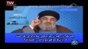 داعش(حکومت اسلامی شام و عراق) از نگاه سید حسن نصرالله