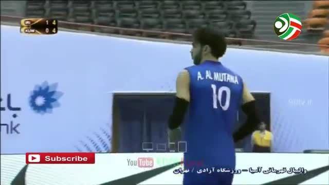 ایران 3 - کویت 0 | قهرمانی آسیا ۲۰۱۵