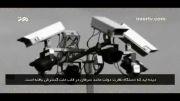 اخطاری به پلیس و مقامات امنیتی آمریکا