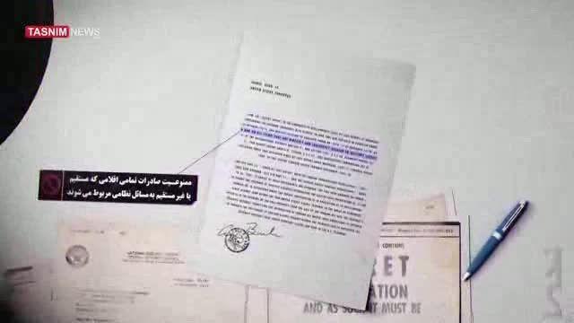 تیغ کند - سابقه تحریم های آمریکا ضد ایران