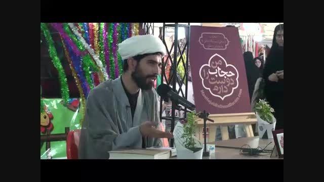 «کودک، پوشش و حجاب»- قسمت اول