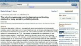 نحوه ذخیره اطلاعات در NCBI