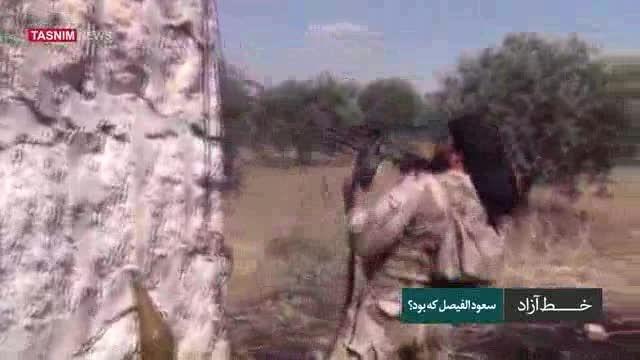 خط آزاد - سعود الفیصل که بود؟