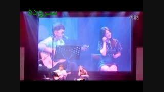گیتار برادر پارک شین هه در فن میتینگ خواهرش
