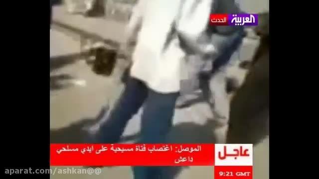تجاوز  لحظه ی به زنان..و دختران شهر موصل عراق توسط داعش