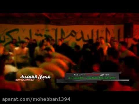 حاج حسین آذری- دانلود کنید نوحه سنگین اباعبدالله