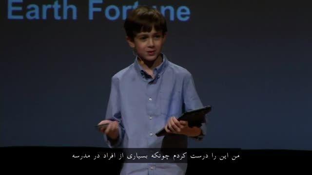 یک برنامه نویس ۱۲ ساله(Thomas Suarez)