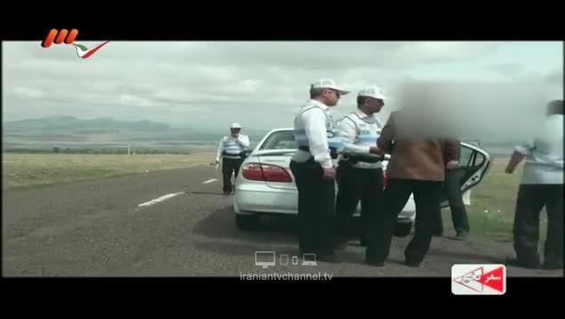 توهین یک شهروند خطاکار به مامور راهنمایی و رانندگی