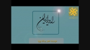 طرح جدید دولت برای حذف یارانه اقشار پردرآمد توسط استان
