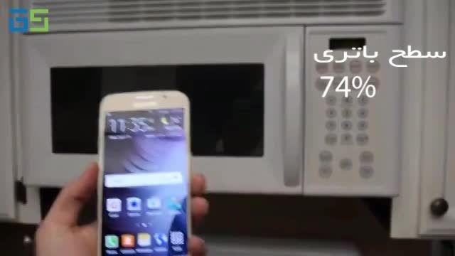 آیا Galaxy S6 با قرار گرفتن در مایکروویو شارژ می شود؟!