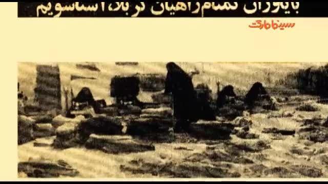 ننه قربون؛ روایت خادمین در پشت جبهه های 8 سال دفاع مقدس