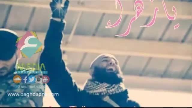 ابو عزرائیل، کابوس تکفیری های داعش