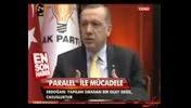 اهانت و گستاخی اردوغان به شیعیان/ خبرگزاری تابناک