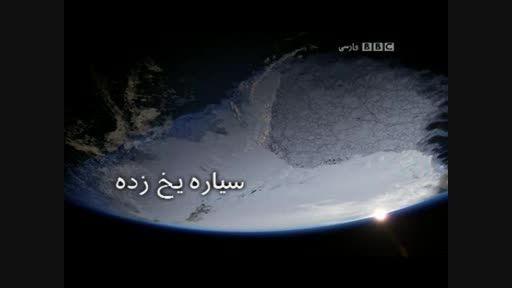 نقطه پایانی کره زمین