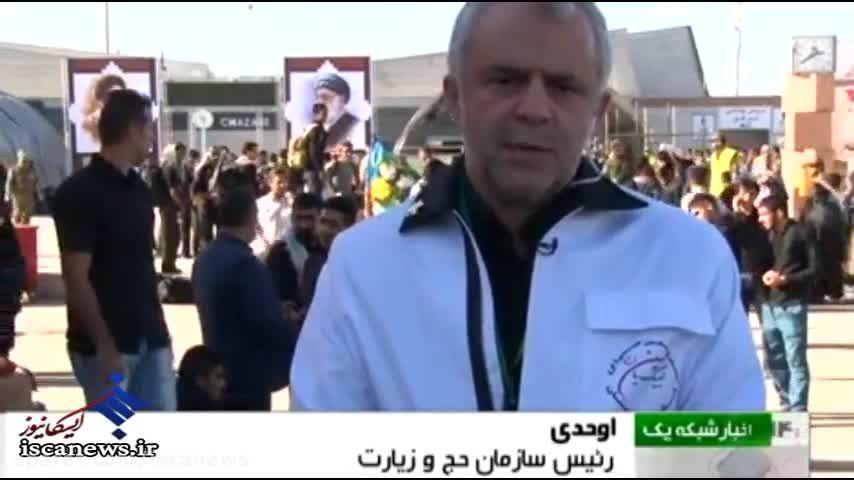 جسد رکن آبادی ، سفیر سابق ایران در لبنان ، شناسایی شد