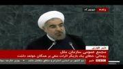سخنرانی دکترحسن روحانی در نیویورک