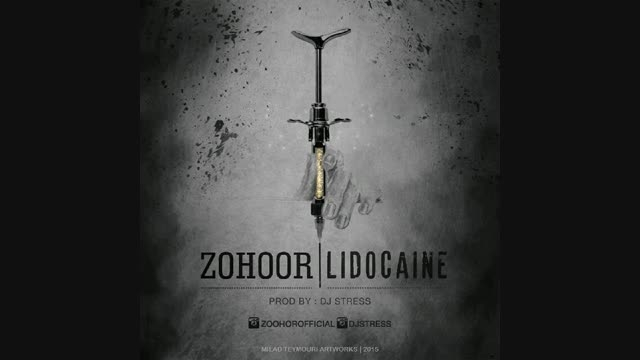 آهنگ رپ از ظهور بنام لیدوکائین | آهنگساز دی جی استرس