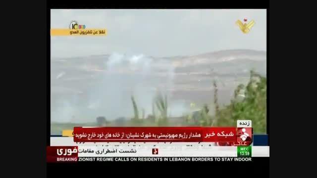 پاسخ حزب الله هلاکت یااسارت 1 ژنرال صهیونیست تیپ گولانی