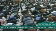 نماز آیت اله شبیری زنجانی