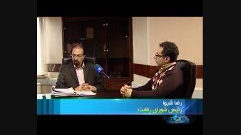 کش و قوس شورای رقابت و وزارت صنعت در واردات خودرو