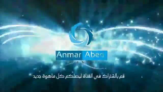 مامور مرگ داعش،عربستان را نیز تهدید کرد