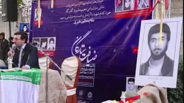 تجلیل از خانواده شهید محمدرضا صالحی