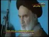 امام - پاسخ به درخواست منافقین برای دیدار