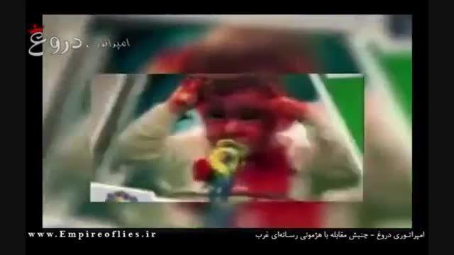 وقتی سناریوی اسلام هراسی رنگ خون می گیرد