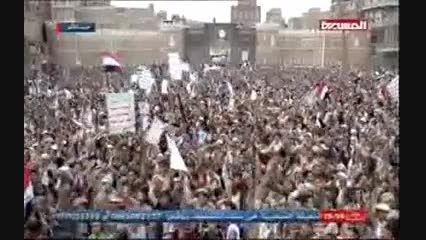 قیام گسترده مردم یمن در اعتراض به عربستان