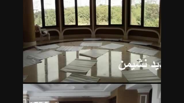 فروش آپارتمان مسکونی در تهران با موقعیت تکرار نشدنی