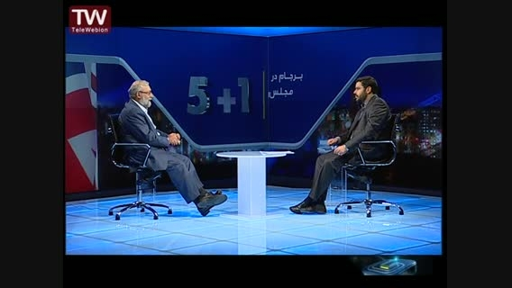 محدجواد لاریجانی گفتگوی ویژه خبری+برجام