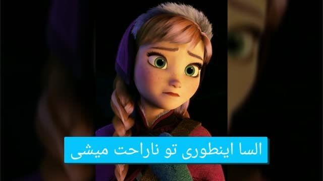 السا و انا پارت 6